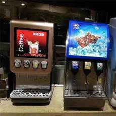 可樂機又叫冷飲機可樂糖漿包