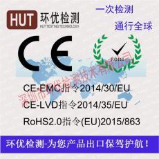 消毒燈CE認證費用一般需要多少錢