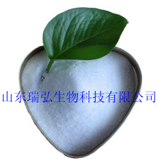 長寧98甜菜堿鹽酸鹽批發商價格山東瑞弘
