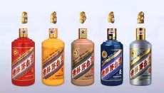 长清回收高档酒水一览表