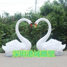全身羽毛潔白玻璃鋼白天鵝雕塑定制零售廠家