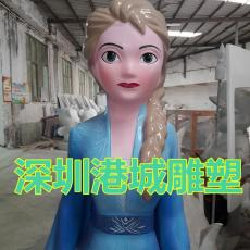 動漫玻璃鋼冰雪奇緣艾沙公主雕塑像哪家好廠