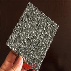 高效吸音隔音消音降噪發泡鋁復合板裝飾
