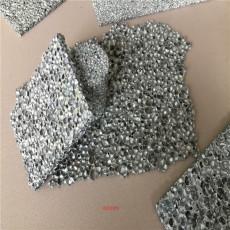环保泡沫铝散热材料吸音泡沫铝实验室用铝