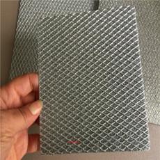 铝纤维板环保吸声纤维铝铝纤维吸声板