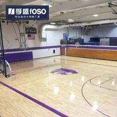 运动木地板枫木篮球场专用木地板实木羽毛球
