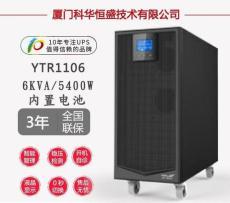 安順科華蓄電池12V65AH保證正品