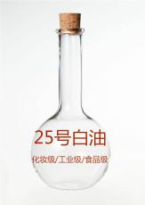 26号工业机械润滑油价格 26号中粘度白油