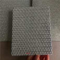铝纤维吸声板定做新型复合通孔金属吸音板
