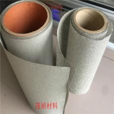 泡沫镍网泡沫镍相变储能材料降温材料泡沫铜
