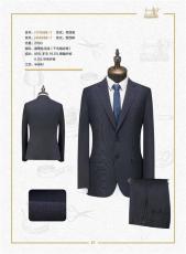 南京男士西装定做  男士商务西装定制价格