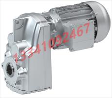 成大CHS50齿轮减速机代理成大CHS60减速机
