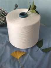 紧密纺长绒棉纱40支新疆精梳棉纱32支价格