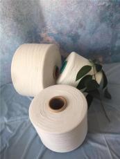 匹马长绒棉纱40支可漂可染40/2支源头厂家