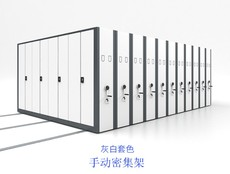 供应徐州移动型档案橱订制