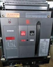 CW2系列框架固定式断路器CW2-2000/3P1600A