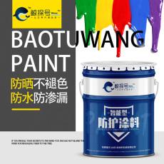 钢结构厚浆型环氧树脂重防腐漆 一遍300微米