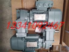 現貨成大VSS135減速機代理成大VSS155減速機