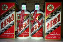 點開查看-蕭山區回收整箱茅臺酒近期價格