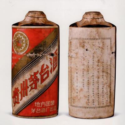 临海高价回收茅台酒哪里回收茅台酒高价回收