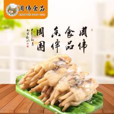 冷凍蟶子肉批發 冷凍蜆子肉加工廠-周偉海鮮