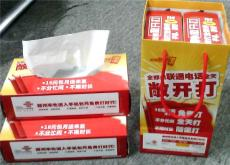 餐巾紙盒包裝印刷