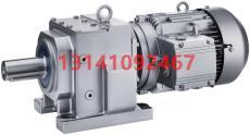 成大精工HHS75减速机代理成大HHS90减速机