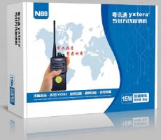 深圳哪里有对讲机 粤讯通N89专用工地对讲机