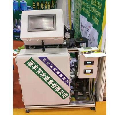 温室农用自动智能施肥机水肥一体化滴灌设备