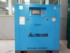 上海空压机专业厂家直销空压机一站式服务