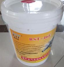 空压机专用及通用油