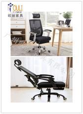 職員升降辦公椅定制廠家如何選把好的辦公椅