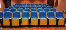 四川階梯教室禮堂椅