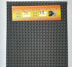 廠家直銷 不銹鋼201/304材質金剛網窗紗