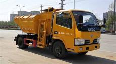 5立方污泥运输车