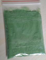 乙烯氧氯化催化劑