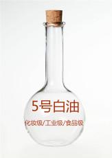 流沙壳塑料粒色母专用白油 白油生产厂家