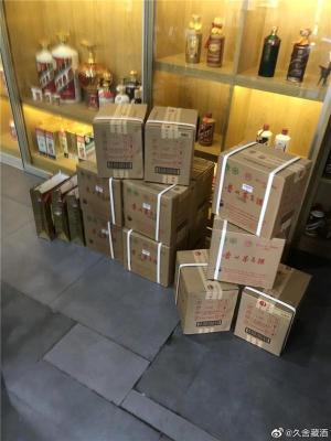 太原上門回收茅臺三十年五十年酒瓶回收