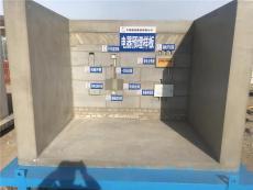 丰途建筑质量样板建筑安全体验馆