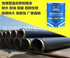 大同市管道專用防腐防銹環氧瀝青漆