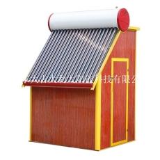 定西市農村太陽能移動淋浴房廠家