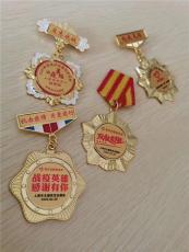 厂家定做抗击疫情志愿者奖牌单位职工表彰