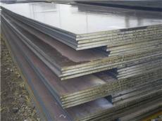 專業訂制鋼板哪里有賣
