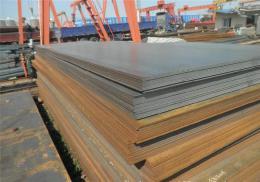 專業訂制鋼板價格便宜