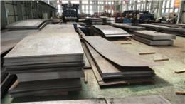 專業訂制鋼板價格實惠
