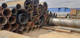專業生產螺旋管批發價格