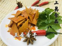 湖南銷售干魔芋品牌