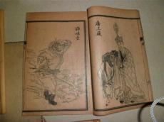 清代古书拍卖价格是多少