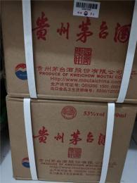 回收82年茅臺酒回收賣多少錢收購酒