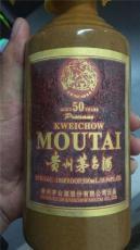 香港回收15年30年茅台酒生肖酒价格大全
